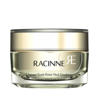 Anti-Aging-stocking-stuffer-from-Racinne-Canada